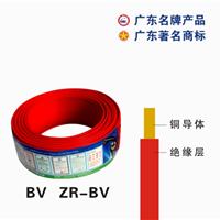 穗星牌ZRBV单支2点5平方绝缘家装电线