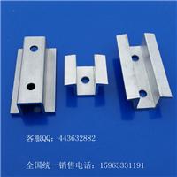 多晶硅压块 中压块 光伏幕墙电池板压板