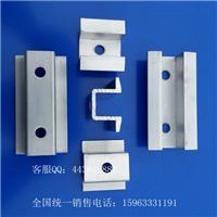 单晶硅压块 光伏幕墙屋面系统配件