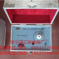 35kV台式工频验电信号发生器