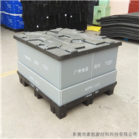 广东大型折叠式汽车配件围板箱汽配周转箱