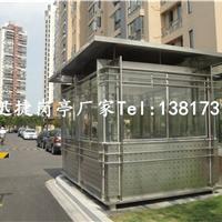 供应迅捷耐用便捷式不锈钢保安门卫亭