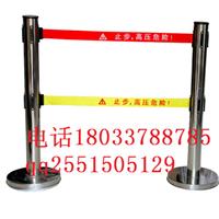 不锈钢带式围栏厂家销售带式围栏种类齐全