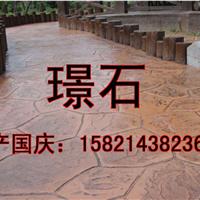 压印混凝土快速施工之混凝土搅拌质量