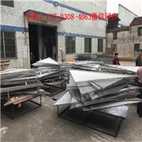 供应菱形六角形铝网板吊顶厂家