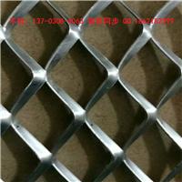 供应菱形铝板网吊顶厂家