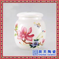 商务礼品茶叶罐  茶叶罐价格