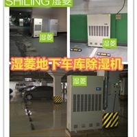仙桃工业车间地下室仓库配电房水电站除湿机