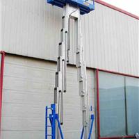 铝合金升降机|铝合金升降平台厂家
