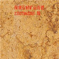2深圳石材栏杆供应商9栏杆石材厂家_