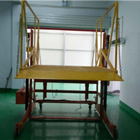 移动式装卸平台|移动装卸车厂家