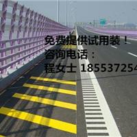 新兴道路划线漆――水性漆道路标线
