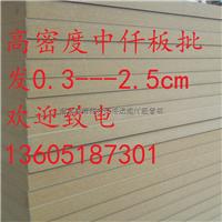 18mm中高密度板E1级纤维板相册板南京密度板