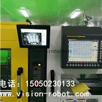 光子云模具保护器视觉检测单相机