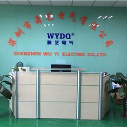 深圳市舞艺电气有限公司