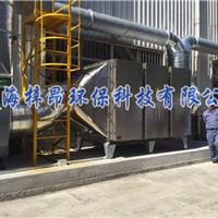 上海油墨印刷厂工业废气处理设备报价