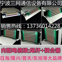 GPX311-PX4-72(KT)光纤跳纤箱