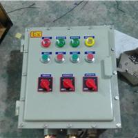 防爆电气仪表控制三防按钮控制箱