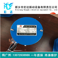 CZ电磁仓壁振动器(CZ250惯性振动器)