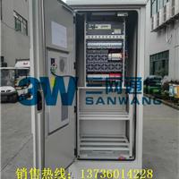铁塔室外一体化机柜(中国铁塔)