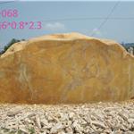 园林景观石,黄蜡石