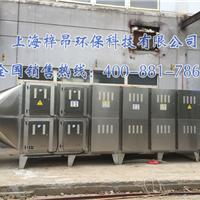 上海浙江油墨印刷厂废气处理设备厂家报价