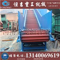 一般废铁皮粉碎机生产厂家