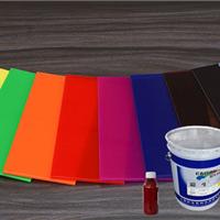 5000PVC着色浆直销上海彩生色浆新产品介绍