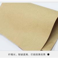 浙江全木浆精致黄牛皮纸 单面光竹浆牛皮纸