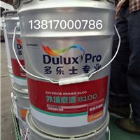 多乐士专业油性外墙底漆8100A578