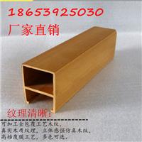 北京生态木吊顶厂家|长城板吊顶价格