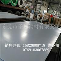 HC340LA宝钢标准
