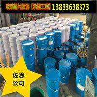 宁波耐酸玻璃鳞片胶泥价格/厂家