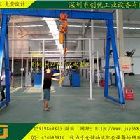 模具运输吊架|模具装配吊架|模具组装吊车