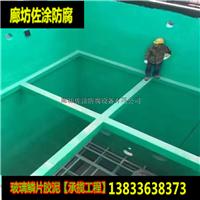 这个工厂生产的玻璃鳞片胶泥效果更好
