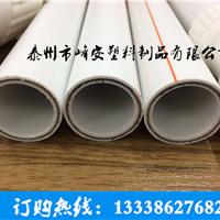 淮安PSP管厂家、dn63PSP钢塑复合管