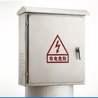 深圳厂家直销户外配电箱控制箱动力箱成套