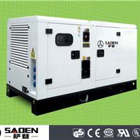 DS12JY极静音柴油发电机多少钱