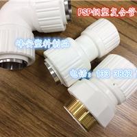 供应钢塑复合管dn25、PSP给水管