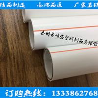 江苏psp钢塑复合管、psp管de50