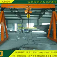 移动式小型龙门吊|物资搬运吊架|设备维修架