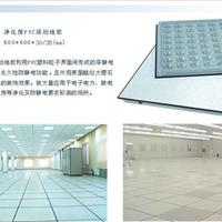 防静电地板厂家/全钢防静电地板/奥斯曼地板