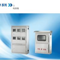 厂家直销电表箱插卡计量家庭配电箱电力控制价格优惠订做成套