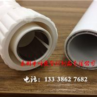 南通PSP钢塑管 PSP钢塑复合压力管dn63