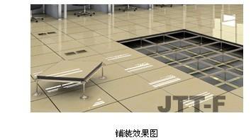 陶瓷防静电地板/防静电地板厂家/地板安装