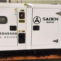 萨登8KW静音柴油发电机参数详情