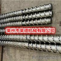 莱州塑料造粒机螺杆生产厂家 莱德机械
