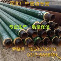 优质生产保温外玻璃钢纱缠绕管道