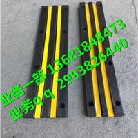 反光防撞条/北京橡胶防撞条价格/汽车防撞条