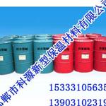 邯郸市科源新型保温材料有限公司